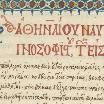 Greek Texts and Manuscripts in the Humanist Period